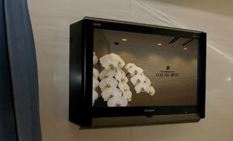 20インチ液晶テレビ